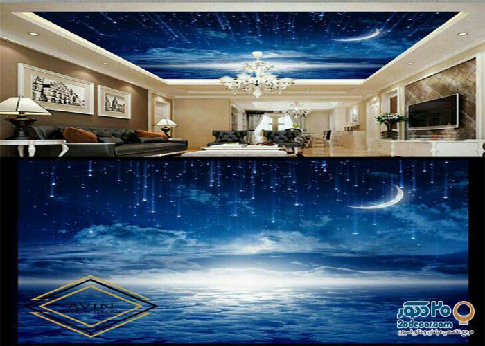 آسمان مجازی آوین مدل A07