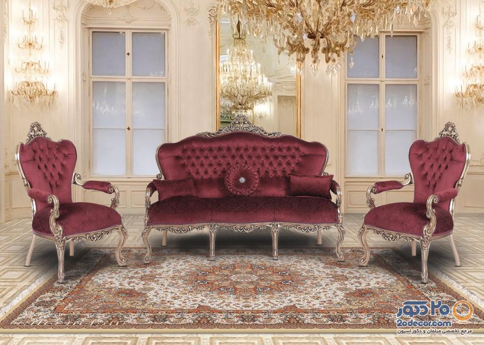 مبل استیل قنبری مدل آمریکایی ظریف