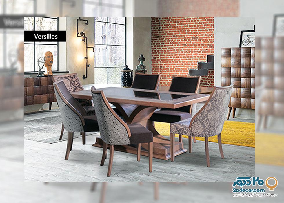 میز و صندلی ناهارخوری اعتماد پارسا مدل ورسای