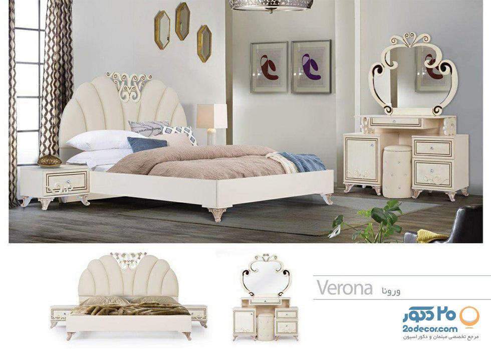 سرویس خواب دو نفره مدل ورونا