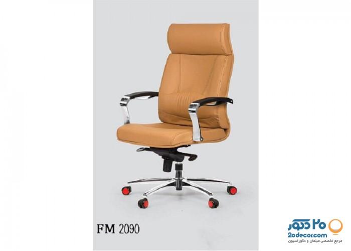 صندلی مدیریت فرا صنعت مدل FM2090