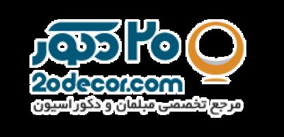 فروشگاه مبل و سرویس چوب در مشهد